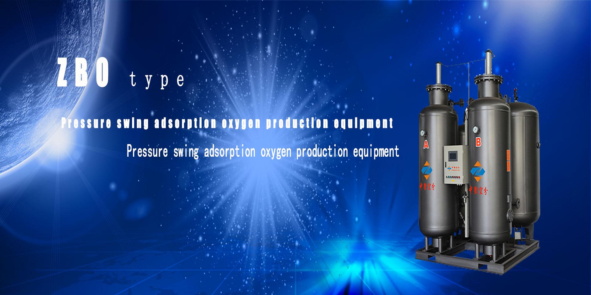 Air separation equipment manufacturers, air separation equipment manufacturing, air separation equipment production